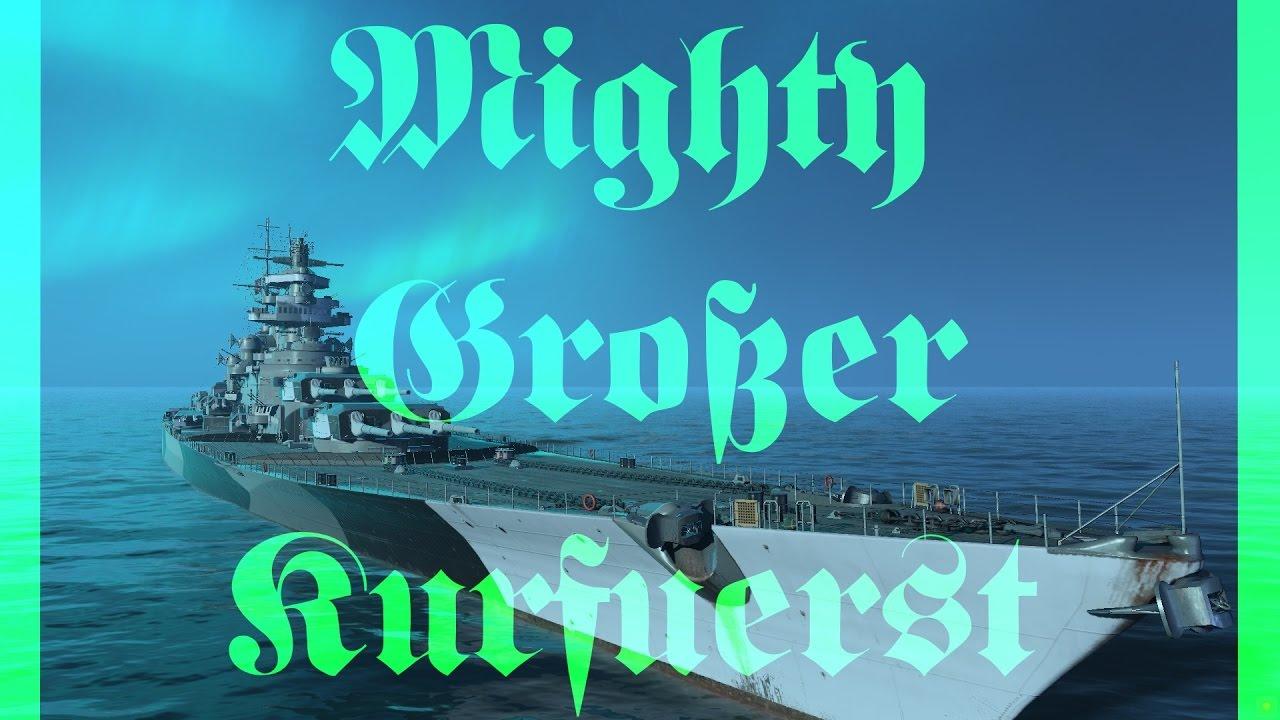 Mighty Deutsch