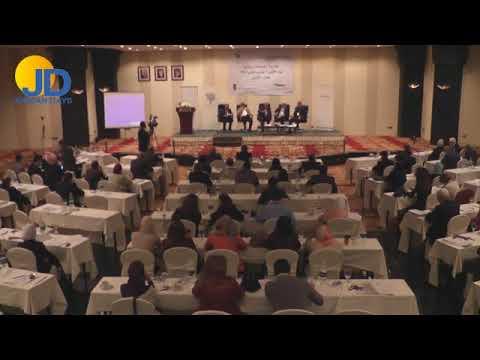 الجلسة الثانية من مؤتمر الحرية0الصحافة والدين0بعنوان 0الدين وحرية التعبير 4 11 2013  - 16:22-2018 / 1 / 19