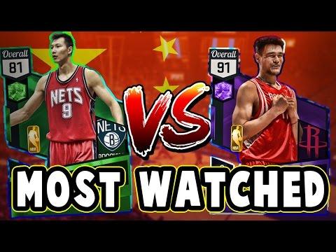 THE MOST WATCHED GAME IN NBA 2K17 HISTORY!!   Yi Jianlian Vs. Yao Ming MyTEAM Gameplay (Vs. RyanTSG)