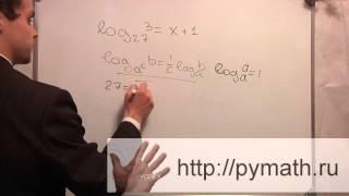 ЕГЭ математика. В5 .Логарифм. Видео урок. Ч0-1