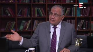 كل يوم - د/ سعد الدين الهلالي: الحقد والحسد موجود من بداية الخليقة على يد