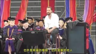 馬修.麥康納為2015年休士頓大學畢業生演講