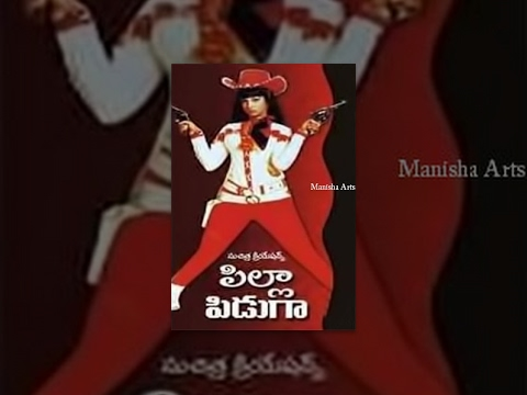 Pilla Piduga Telugu Full Movie - Ramakrishna, Jyothi Lakshmi, Helen, Satyanarayana