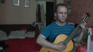 бумер на гитаре. бумер на гитаре ноты и табы