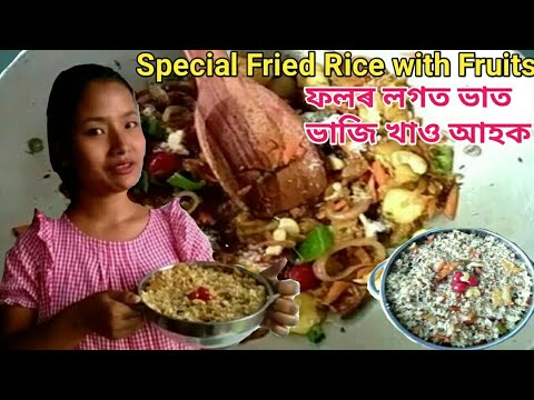 mix-fried-rice-with-chicken,-pineapple,-cherry-and-etc.