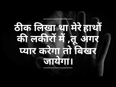 Short Quotes About Life In Hindi Youtube