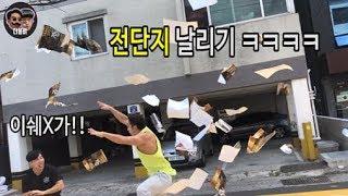 헬스장 사장은 회원들한테 화 안낸다는형 화폭발시키기ㅋㅋㅋㅋ(feat.조제알통)
