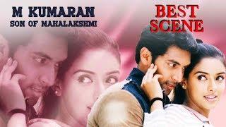 M. Kumaran Son of Mahalakshmi | Jayam Ravi | Asin | Vivek | Best Scene 4K (English-Subtitle )