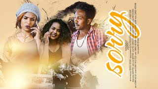 STv Setit Tv ፊልም Sorry ብበረኸት በየነ by Bereket beyene (BiBi)  New Eritrean Tingrinya Short movie Sorry