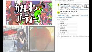 西城秀樹ラジオ FM NACK5 カメレオンMIX HidekiSaijo
