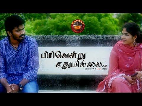 Pirivendru Yethumillai | Short Film | Real...