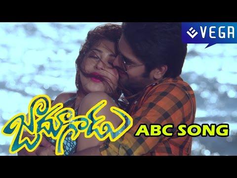 Jadoogadu / Jadugadu Movie : ABC Song :...
