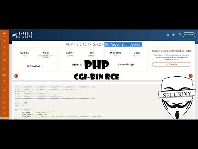 Уязвимость CGI-BIN CVE-2012-1823