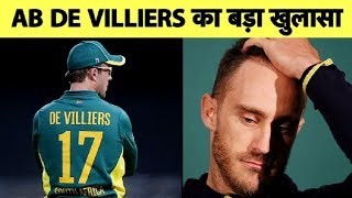 Download World Cup खेलना चाहते थे AB de Villiers, Team Management ने ठुकराया ऑफर Mp3 and Videos