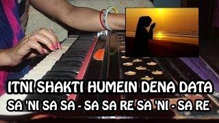 How to Play Itni Shakti Humein Dena Data on Harmonium (Tutorial & Notation) - Rashmi Bhardwaj