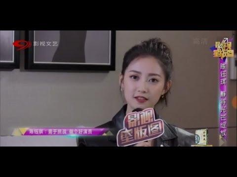 陳鈺琪@影視星版圖訪問(介紹成都吃小食好去處) Chen Yu Qi Interview Video