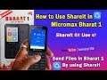How to Use Shareit in Micromax Bharat 1 | Send or Share Files to Micromax Bharat 1 | in hindi