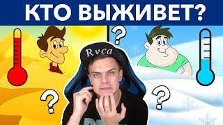 Bazya DECIDES - THE SIMPLEST RIDDLES THAT BREAK THE BRAIN. And you decide? - Mogol TV