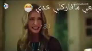 اخذو حبيبي وباقي وحدي 💔🌚//مع كلمات