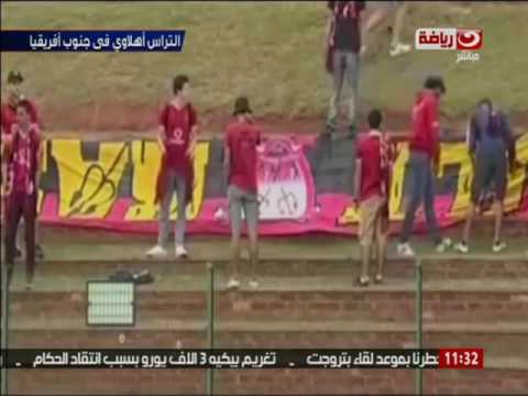 كورة كل يوم | كواليس اعتداء التراس اهلاوي على بعثة نادي الزمالك