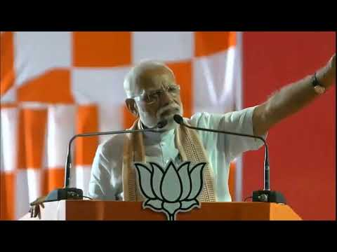 PM Shri Narendra Modi addresses public meeting in Anand, Gujarat : 17.04.2019