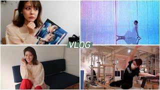 일본 여배우의 도쿄 일상 VLOG   팀랩 전시회 (T…