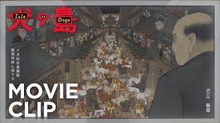 "ISLE OF DOGS | ""Kobayashi"