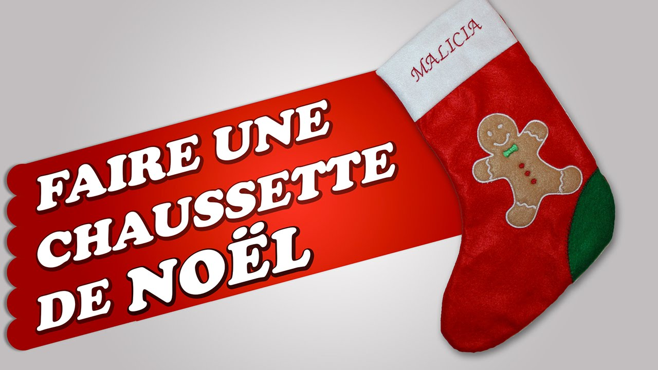 Broderie machine atelier cr atif 2 faire une chaussette de no l youtube - Botte de noel a faire soi meme ...