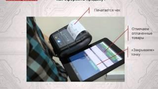 видео Принтер нужен в любом офисе