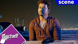 Vijay Catches Accused and Investigates - Emotional Action Scene - Thuppakki Movie Scenes