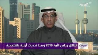 #مرزوق_الغانم رئيسا لمجلس الأمة الكويتي بالأغلبية