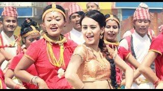 "Kutuma Kutu-Song   Film ""Dui Rupaiya"" Ft. Swastima Khadka, Nischal Basnet & Buddhi Tamang"