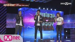 [SuperstarK7] Dia Frampton, Lee Joo Chun, Gil Min Jee - ′Imagine′ 150924 EP.06