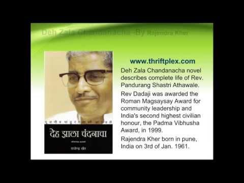 Top Ten Marathi Book