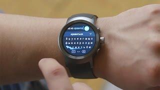 видео Стоит ли покупать умные часы Android Wear Smartwatch