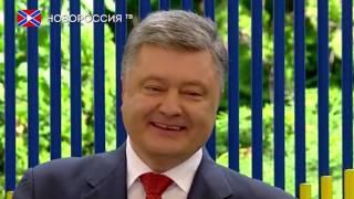 видео Ситуация: Кто может въезжать в РФ без визы? (