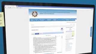 Расчет стоимости патента (форма 911.00) в электронном виде