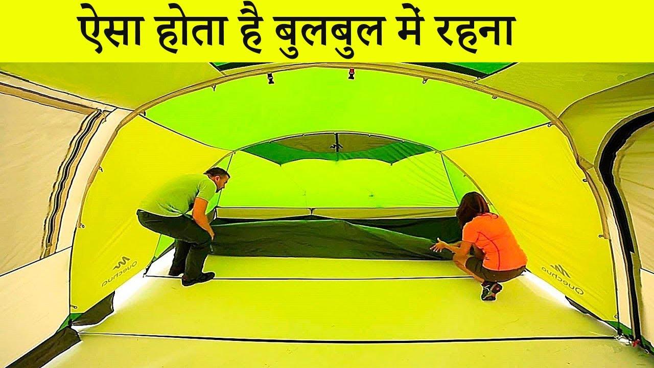 Top 10 Coolest Tents of the World | दुनिया के 10 सबसे बेहतरीन टेंट्स