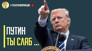 Срочно! Большая победа Украины и Беларуси! Мощная поддержка США и ультиматум Путину