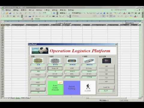 Excel Vba Userform