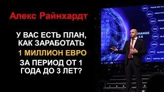 Как Заработать 1 МИЛЛИОН рублей на Криптовалюте DOGE! Эксперимент Начинается