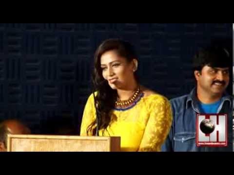 Paakkanum Pola irukku Movie Trailer Launch