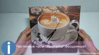 """Настенные часы UTA коллекции """"Panorama"""" обзор от Provence-decor.com.ua"""