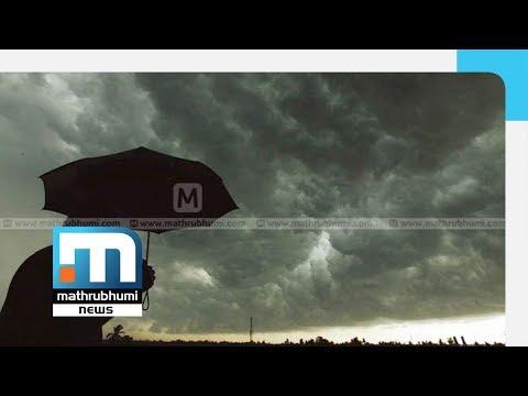 Cyclone Moving Towards Kerala Coast; Heavy Rains On Cards  Mathrubhumi News