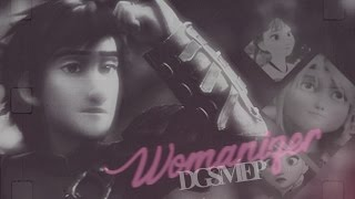 dgs womanizer