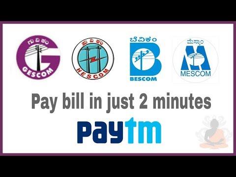GESCOM | HESCOM | BESCOM | MESCOM | Electricity bill payment by PAYTM
