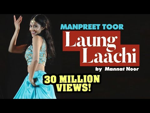 "Manpreet Toor | ""Laung Laachi"" Mannat Noor (Ammy Virk, Neeru Bajwa)"