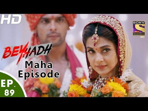Thumbnail: Beyhadh - बेहद - Maha Episode - Ep 89 - 10th Feb, 2017