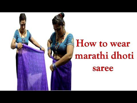 How to wear marathi dhoti saree | dhoti saree wearing style| marathi  dhoti saree wearing | sneha