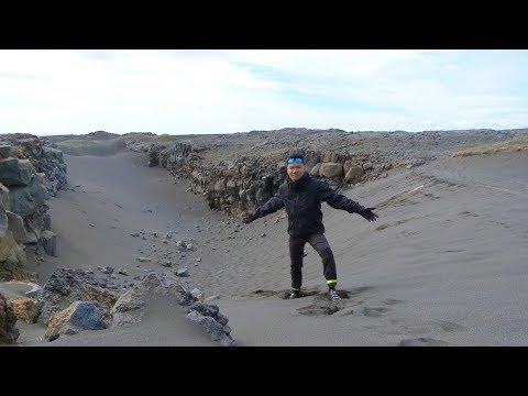 [Teaser 2 - Midlina, Leif the Lucky Bridge] Project Wanderer - Iceland 2017